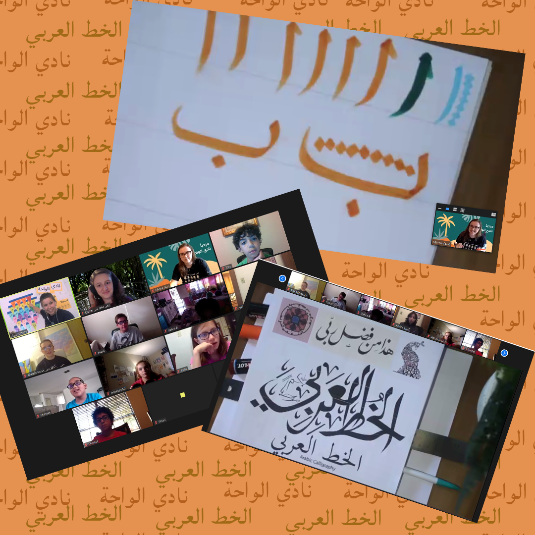 A collage of Arabic calligraphy and screenshots of villagers making the calligraphy.