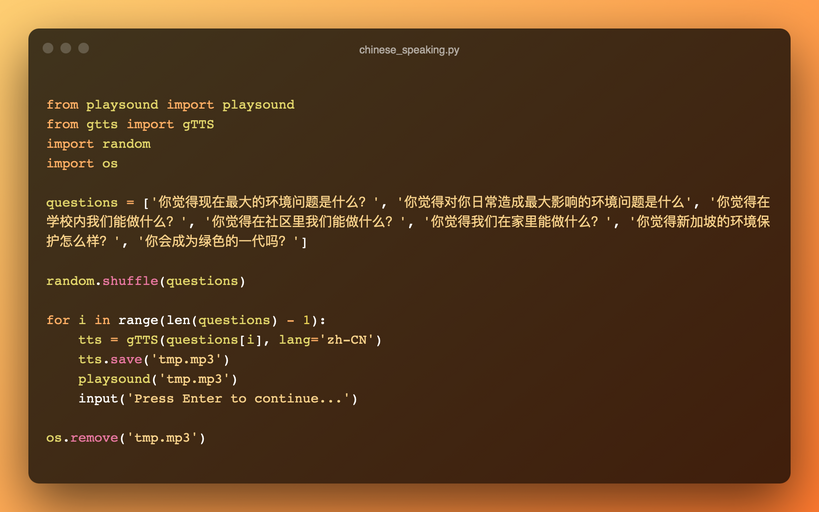 chinese_speaking.py.png