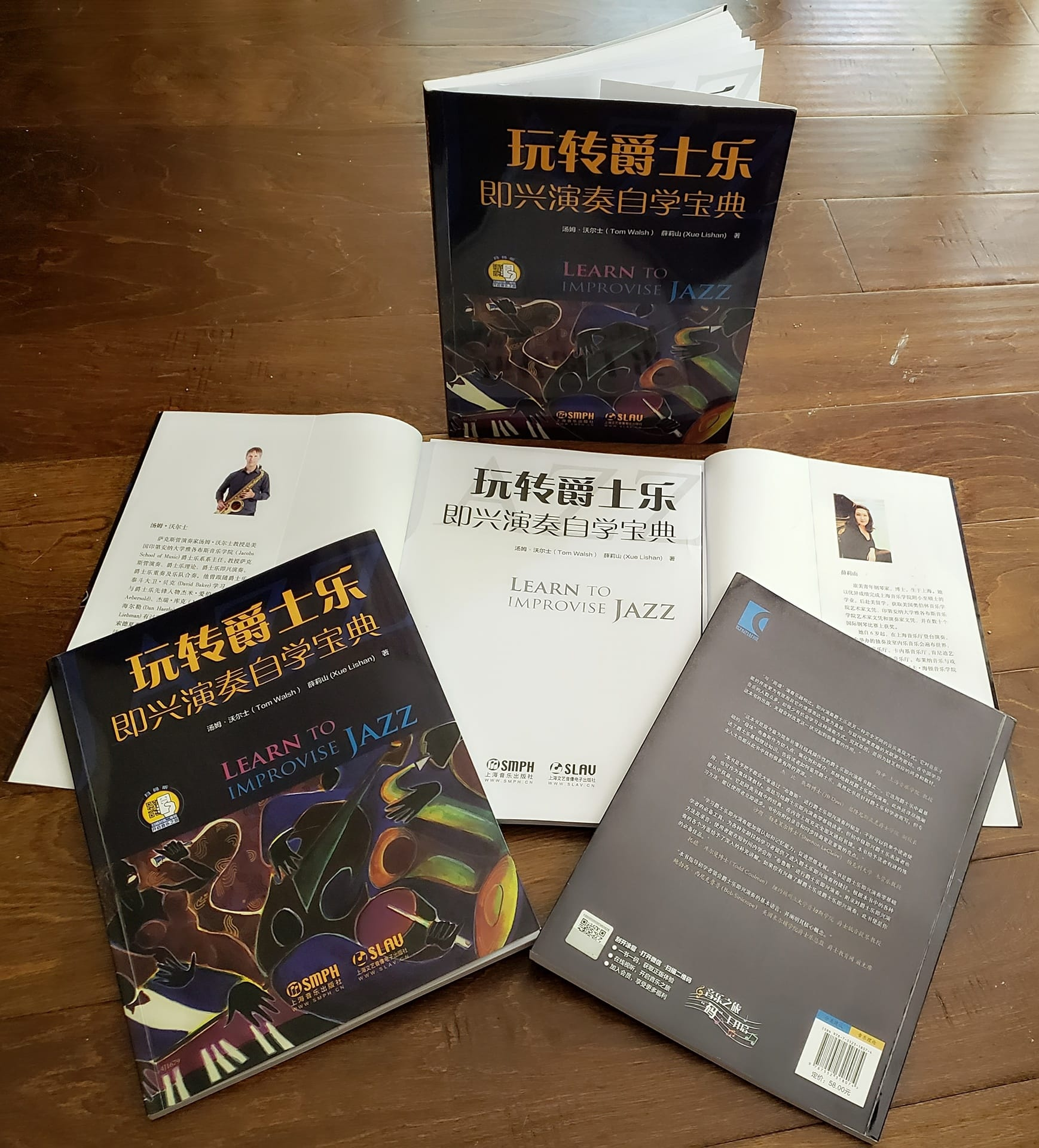 picture of Lishan's book, Learn to Jazz Improvisation, Book
