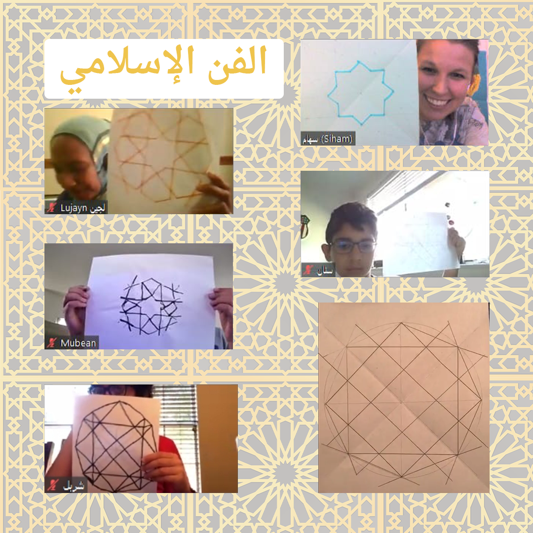 Villagers and counselors showing their geometric art on pieces of paper. The designs are at various stages of completion.