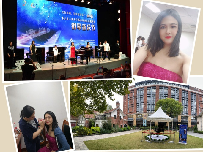 Lishan Xue performed at the opening ceremony at the Yuyuan Road Piano Festival