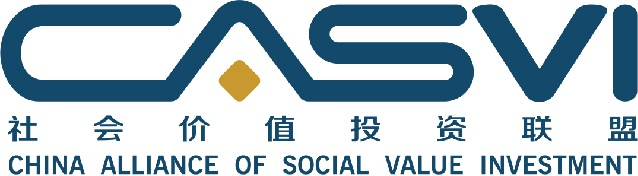 China Alliance of Social Value Investment