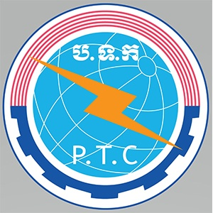 Ministry of Post and Telecommunication