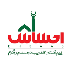 Ehsaas, social protection program of government ( Benezir Income Support Program)