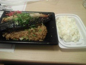 rice with fish and potato salad (A packed lunch from the supermarket)