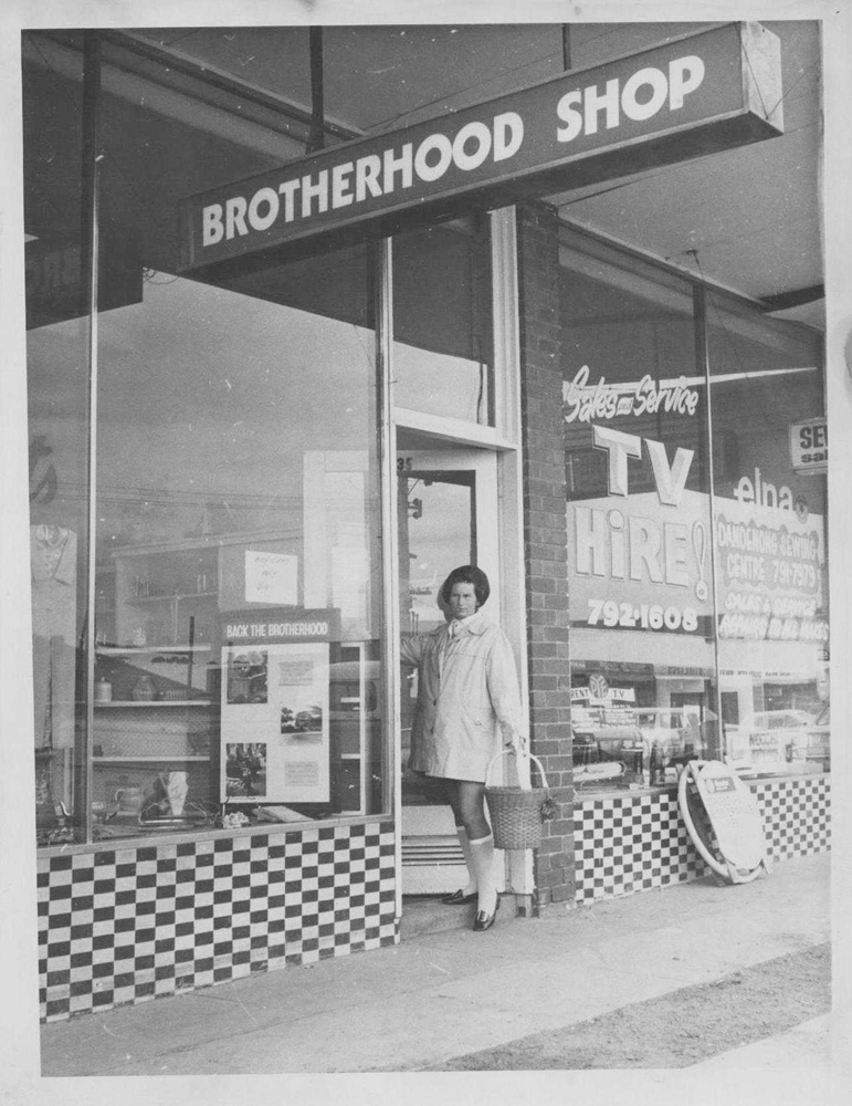 A photo of the exterior of the Brotherhood Salvage shop in Dandenong, Victoria