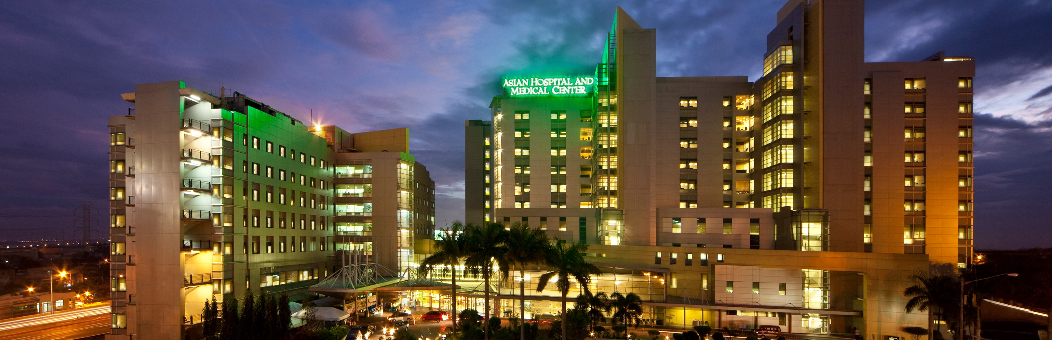 Asian Hospital, one of the best hospitals in the Philippines.