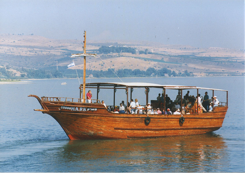 Galilee Boat Ride
