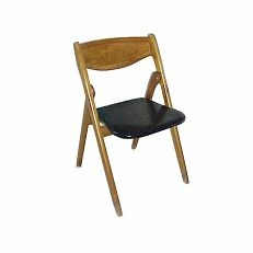 Set of 4 Walnut Folding Chairs