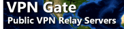 VPN Gate Logo