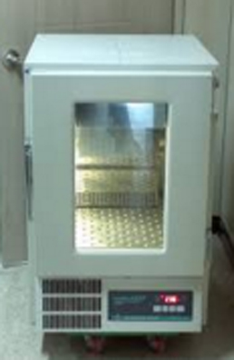 New Brunswick Innova 4230 Refrigerated Incubator Shaker